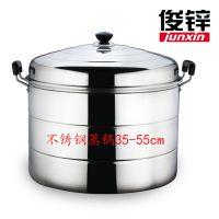 不锈钢蒸锅35-55cm加大加厚