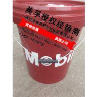 【埃克斯Mobil Hydraulic AW68】液压油AW68#