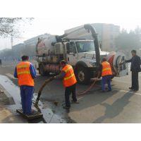 南通专业清理化粪池、污水池(污水井)、隔油池(化油池)、地下室排污池