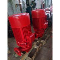 山西消防泵3C认证厂家XBD17.1/30-125*9恒压切线泵选型