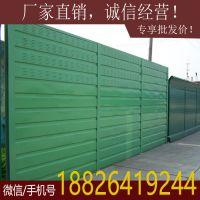 供应广州萝岗隔音板声屏障 镀锌板隔音墙 规格齐全 厂家直销