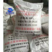 专业的塑料编织袋生产专业提供编织袋设计 编织袋报价