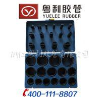 优质高压胶管专用橡胶耐油耐用O型圈 O型密封件 O型密封圈