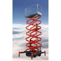 7.5米移动式升降平台,剪叉式升降机