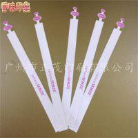 广州厂家供应条状 片状闻香纸/试香纸/香水测试纸 香味印集量大价优