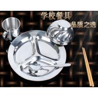 不锈钢圆形三格快餐盘 学校宝宝幼儿园专用分格圆餐盘餐具批发