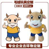 东莞玩具厂家专业生产设计定制 来图打样定制OEM 活动礼品