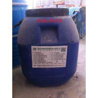 厂家直销丶质量可靠丶批发价格的【混凝土养护液】无毒无味丶强度高 18875227025