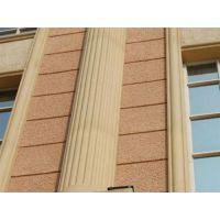 北京真石漆施工、亿达亚安、仿面砖真石漆施工