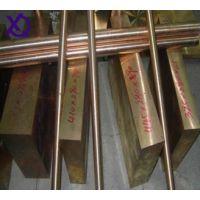 现货QBe1.9铍青铜板材