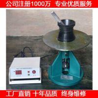 雷韵NLD-3水泥胶砂流动度测定仪价格一览表
