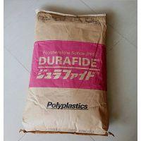 PPS日本宝理 一级代理商 Durafide品牌经销商
