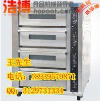郑州新麦电烤箱