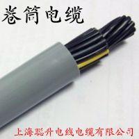 卷筒电缆、耐磨抗拉圆型电缆、聚氨酯行车起重专用卷筒电缆