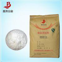 增筋王 食品级增筋王价格 面制品专用改良剂增筋王生产厂家