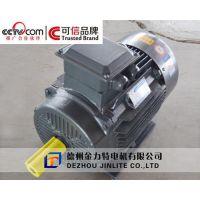 金力特、南京YVF2变频电动机、新款YVF2变频电动机