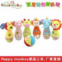happy monkey 婴幼儿宝宝动物保龄球发声毛绒玩具