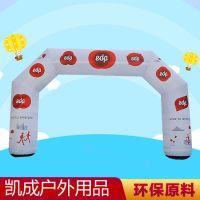 宁夏红拱门价格、红拱门 厂家、红拱门图片