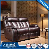赤虎提供客厅家具真皮双人位多功能沙发 头等豪华舱芝华士同款沙发