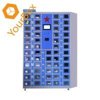 邮宝手机柜 54门手机存放柜 部队智能手机柜 寄存柜 电子存包柜