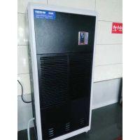 百奥5A工业除湿机CF12SD 框架式组合结构,防潮抽湿电器