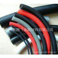 供应波纹管塑料波纹管电缆保护波纹管蛇皮管汽车线束提供颜色管开口管