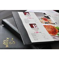 酒店菜单制作菜单打印装订精装菜单特色菜式宣传单菜单设计制作