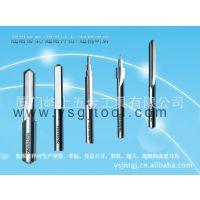 专业生产非标刀具 硬质合金2刃钻铰刀 2刃阶梯钻铰刀