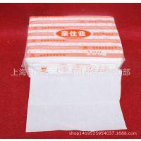 厂家直销 批发供应箱装豪仕发抽纸 质量保证价格低值得信赖