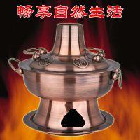 正品加厚彷紫铜不锈钢火锅锅 专用锅 碳火锅 木炭火锅炉 老式火锅