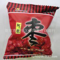 新品特供 美枣王阿胶枣 养颜补血的休闲枣类小吃一件10斤