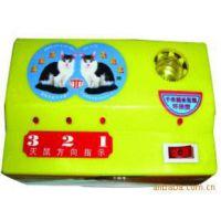 供应电子捕鼠器 电猫 捕鼠器 捕鼠器价格 电猫