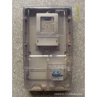 供应电表箱-三相一表位