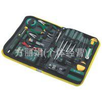 五金工具 手动工具 25PC网络维修工具包