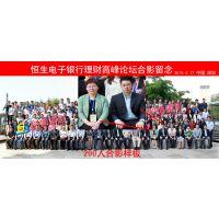 深圳集体照拍摄公司龙岗区专业摄影摄像公司找创博摄影5DS相机拍摄