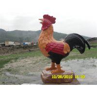 供应【十二生肖动物雕塑】 专业提供玻璃钢大公鸡雕塑生产厂家