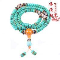 藏式复古帝王绿松石天眼108算盘珠老矿水晶本命年中国风佛珠手串