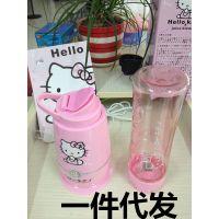 厂家直销 hello kitty榨汁机 迷你榨汁机 多功能kt猫榨汁机