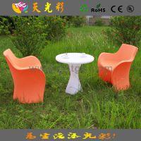 简约现代风格 PE塑料餐桌 阳台休闲桌椅  防水桌子 时尚户外家具