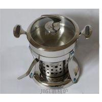 新款酒精炉不锈钢便携式小火锅外出野餐必备炉J051