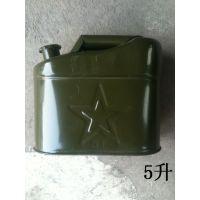 汽油桶  油桶  加厚5升油桶 10升 20升 30升油桶