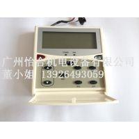 麦克维尔MC305线控器、模块机线控器、WGZ冷水机线控器