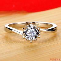 高碳仿真钻戒 女 经典扭臂雪花指环纯银电镀18K白金求婚结婚戒指