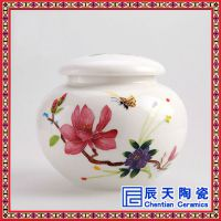 简约调料罐陶瓷 多款可选 LOGO定制