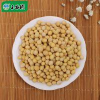 厂家销有机黄豆批发 小杂粮豆腐黄豆子批发价格 豆类加工370g/袋