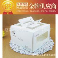 厂家直销 定做高档礼盒 纸包装 印刷 定制牛皮纸包装彩盒子