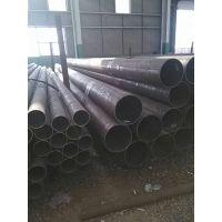 供应20#钢管现货,20#薄壁钢管现货,规格齐全