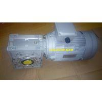 精品铸造铝合金涡轮减速机RV090/20 YX3-100L2-4-3KW
