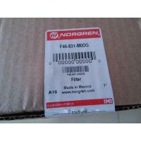 NORGREN总代理,诺海达供应英国诺冠norgren石油化工调压过滤器B74G-4AS-995