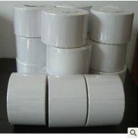 供应铜板纸/ 热敏纸 不干胶打印纸